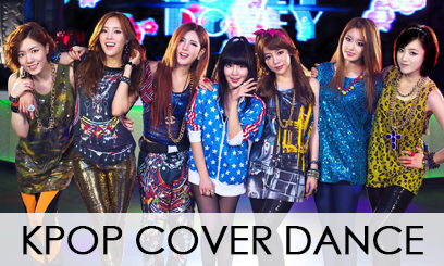 K-POP COVER DANCE