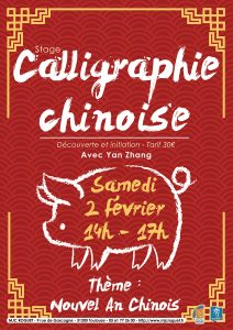 Stage Calligraphie