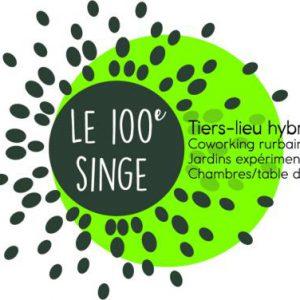 logo-centieme-singe-inpi_1