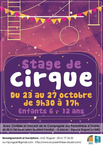 cirque-octobre-2017