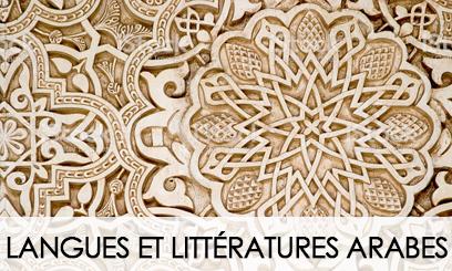 Langues et littératures arabes 2019-2020