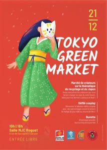 Tokyo Green Market